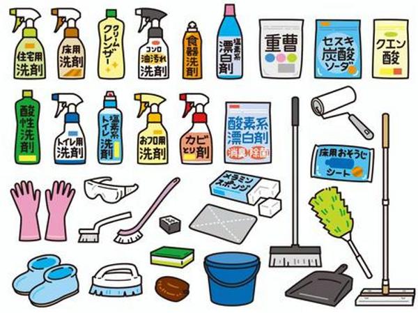 いろいろな洗剤